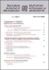 be-ja-1-2011-cover